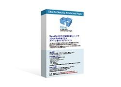 dibac_package